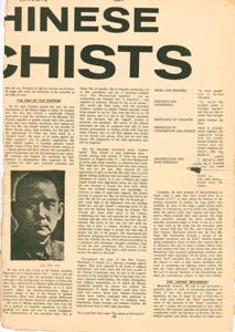 70年代雙週刊 24 中國無政府主義者 CHRISTIE, Stuart