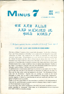 Minus 9-4 7 (7-8) Cover page