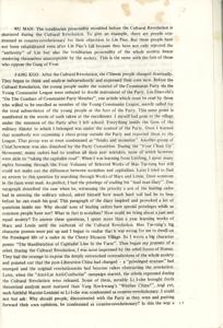 Minus 9-4 7 (7-8) Democracy in China