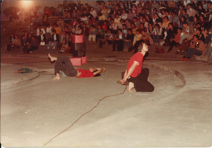 1984/1997 performance in CUHK