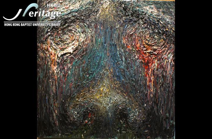 HKBU Heritage : Agony
