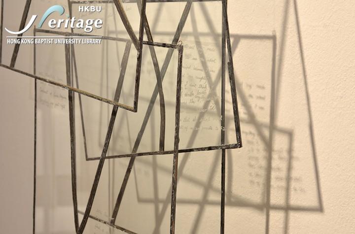 HKBU Heritage : Spatialized Memory