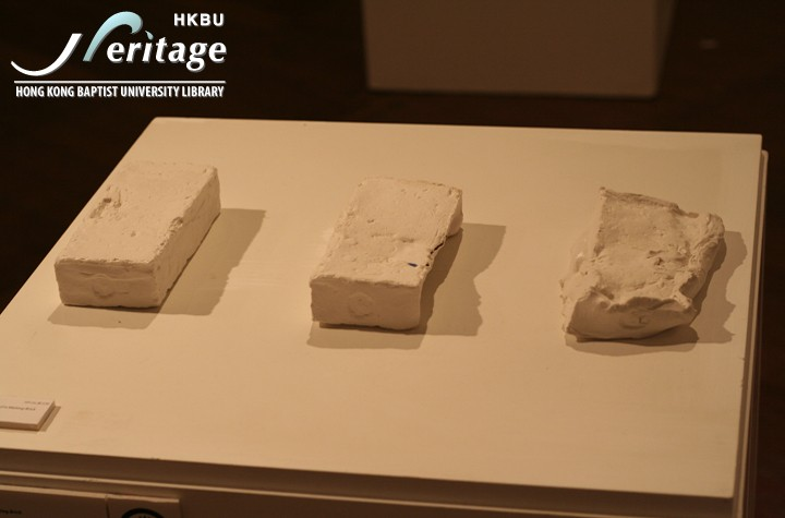HKBU Heritage : The Demonstration of a Melting Brick