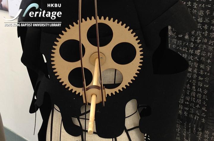 HKBU Heritage : The Change