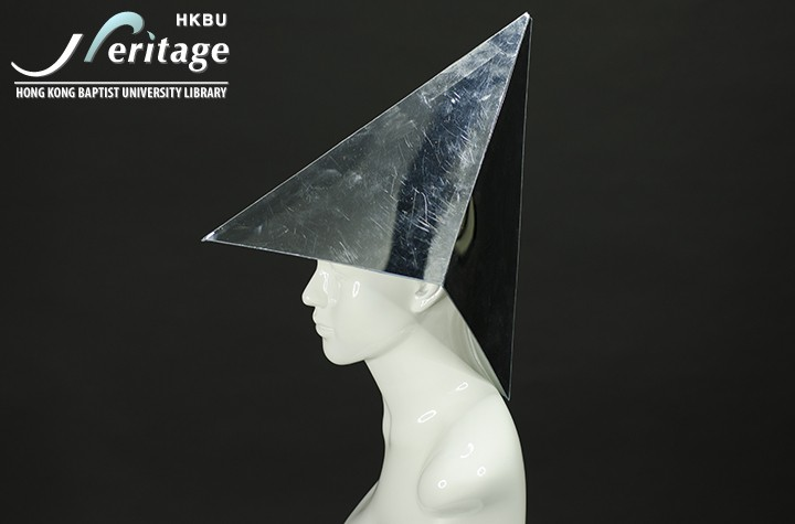 HKBU Heritage : 守