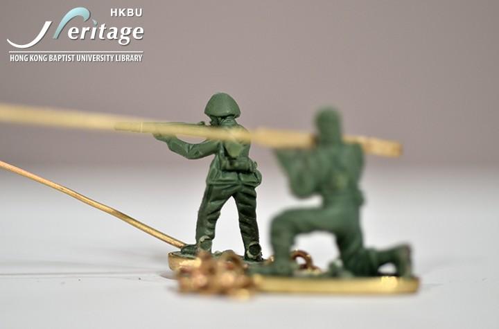 HKBU Heritage : Rebuild
