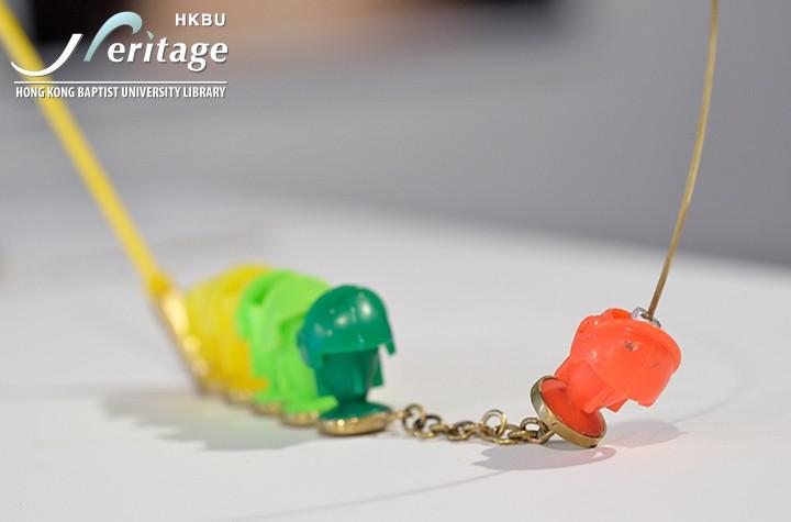 HKBU Heritage : 重組