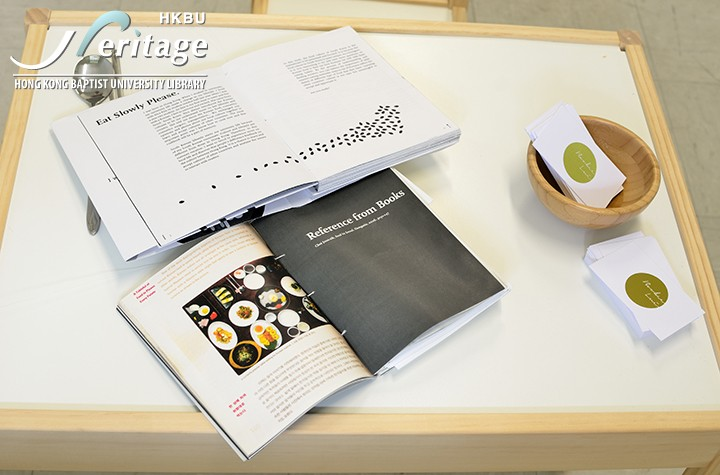 HKBU Heritage : 천천히 (慢食)