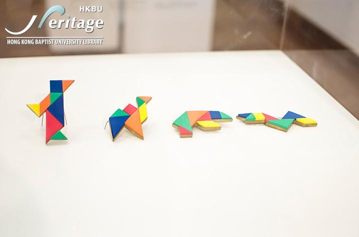 HKBU Heritage : 七巧板