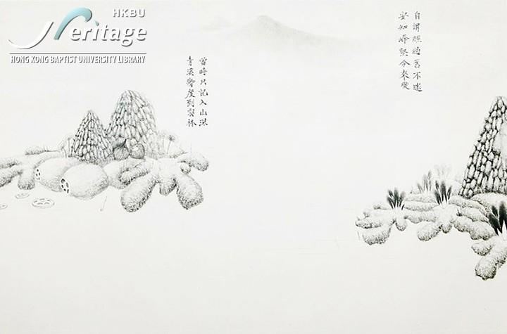HKBU Heritage : 一花一世界