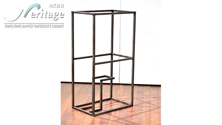 HKBU Heritage : 坐 • 座