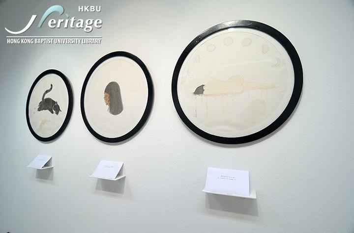 HKBU Heritage : Love