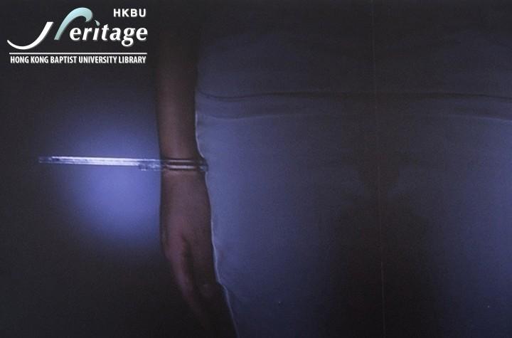 HKBU Heritage : The Straight Line