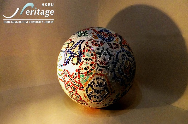 HKBU Heritage : 圓 • 不圓