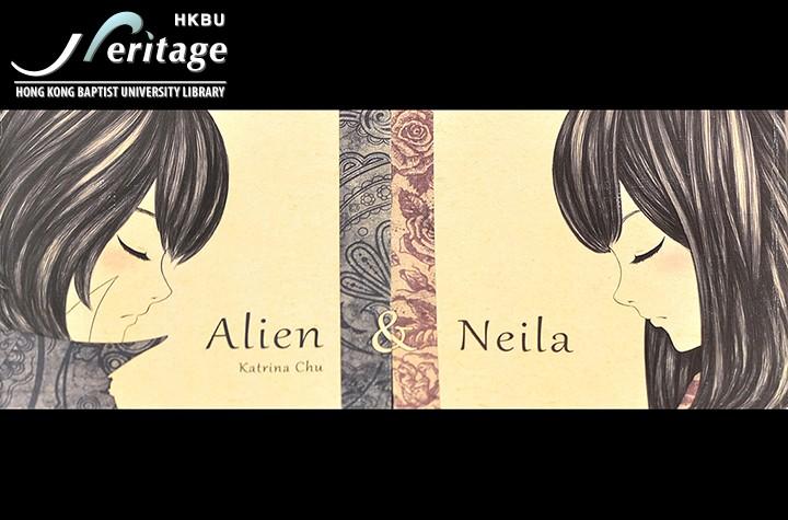 HKBU Heritage : Alien & Neila