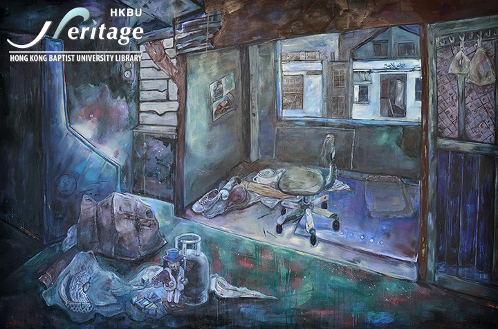 HKBU Heritage : Transition