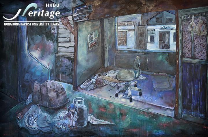 HKBU Heritage : 變遷