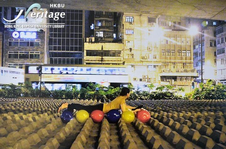 HKBU Heritage : 城市漫遊者