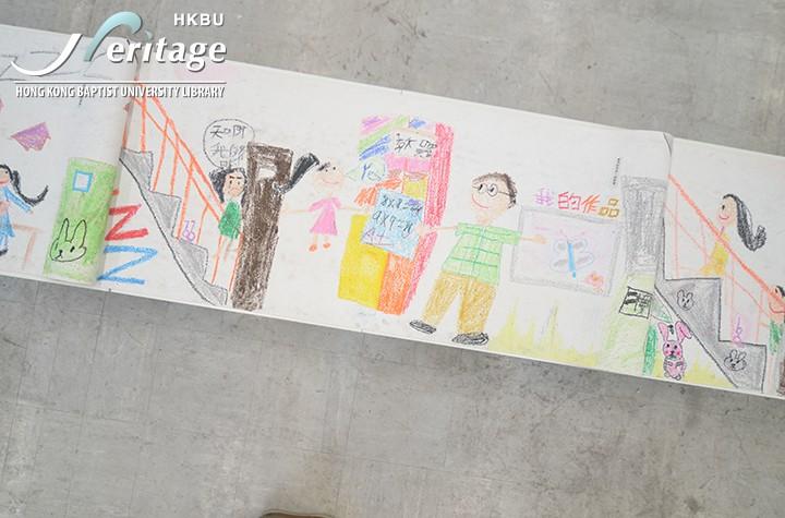 HKBU Heritage : Gifts
