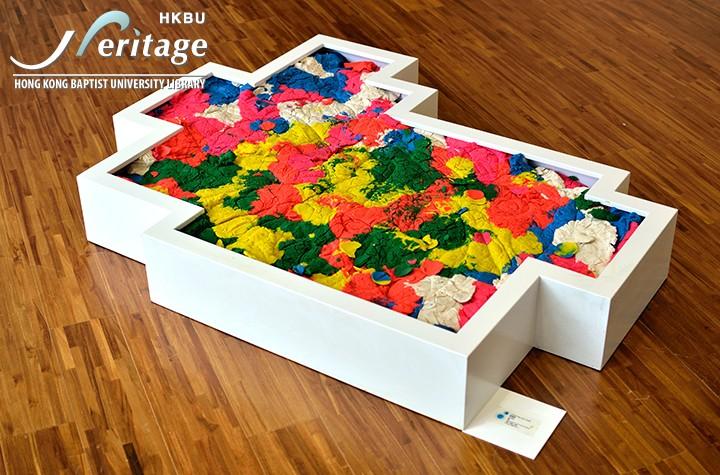 HKBU Heritage : Puddle