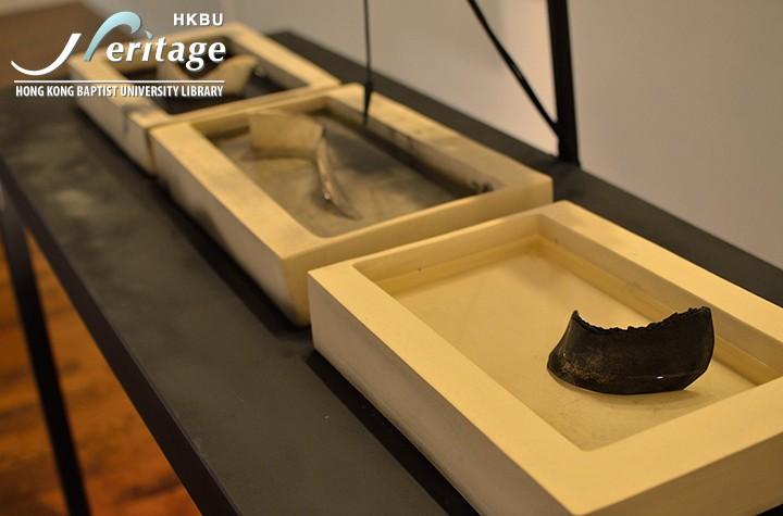 HKBU Heritage : 融. 容