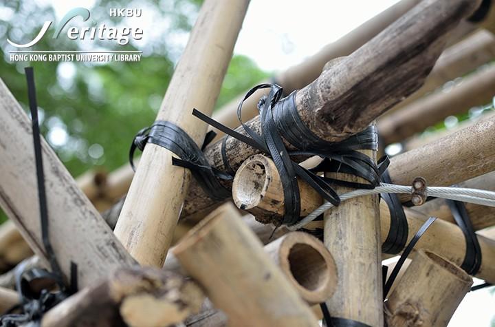 HKBU Heritage : Ed-Wu-Ed-Wu