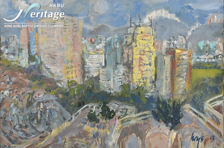 HKBU Heritage : Breathing Spaces. Hong Kong Urban Landscapes