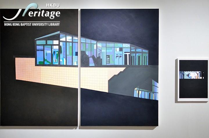 HKBU Heritage : In the Vicinity