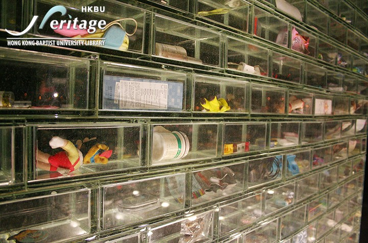 HKBU Heritage : 日常