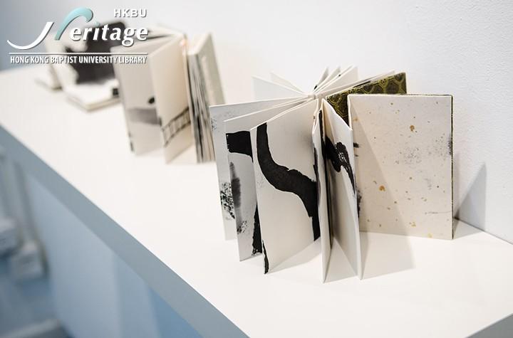 HKBU Heritage : 詩意日記與水墨冊頁