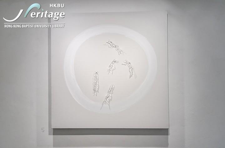 HKBU Heritage : Ladder in a Ink Circle