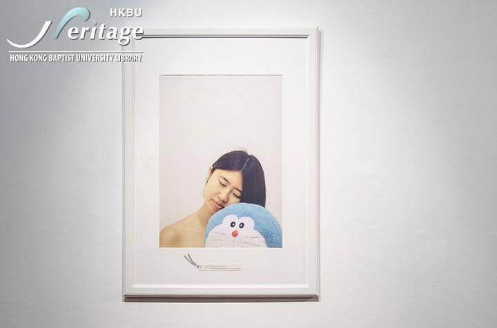 HKBU Heritage : My God is Doraemon