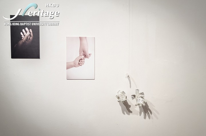 HKBU Heritage : Hand (Lost / Be Found / Be Build)
