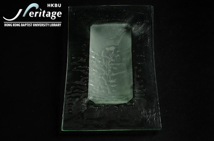 HKBU Heritage : 痕跡