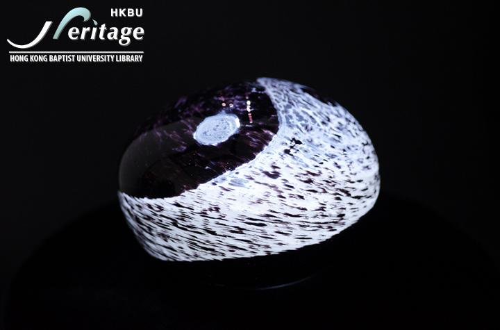 HKBU Heritage : Yin Yang