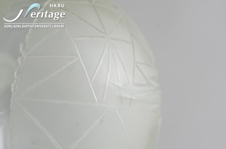HKBU Heritage : Outerspace