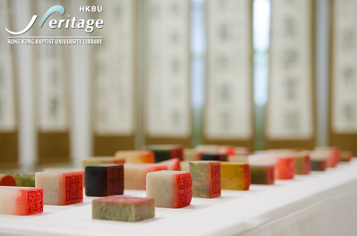 HKBU Heritage : The Dialogue Between the Past and the Present: Contemplation on the Classic of  Changes