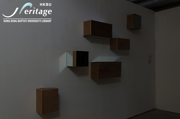 HKBU Heritage : A Silent Embrace