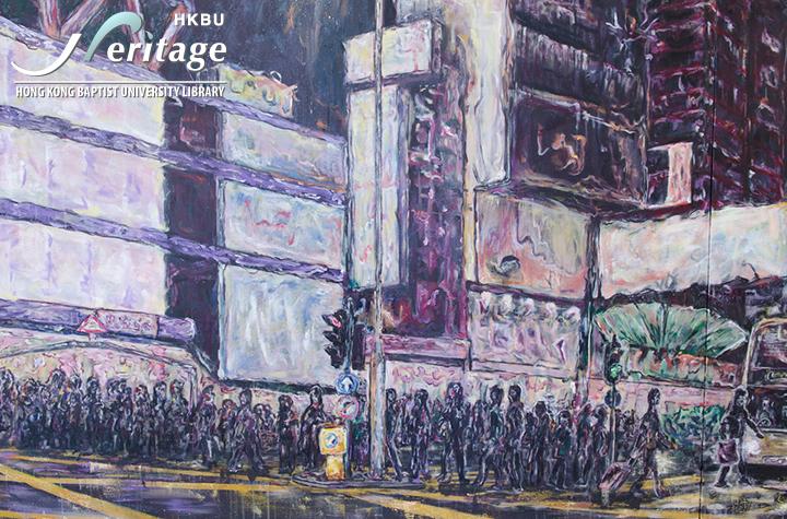 HKBU Heritage : Mong Kok
