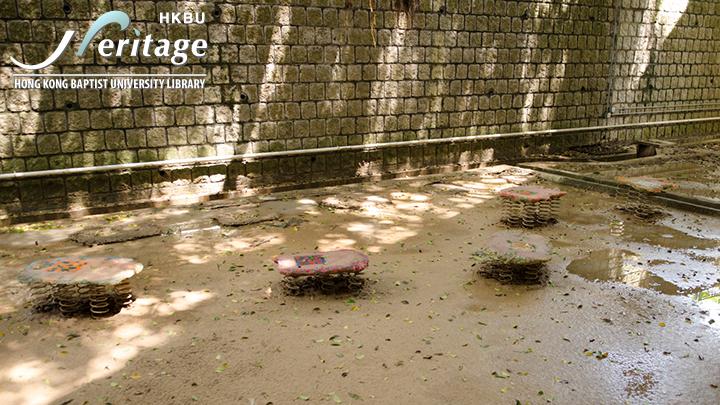 HKBU Heritage : The Bouncy-Bounce