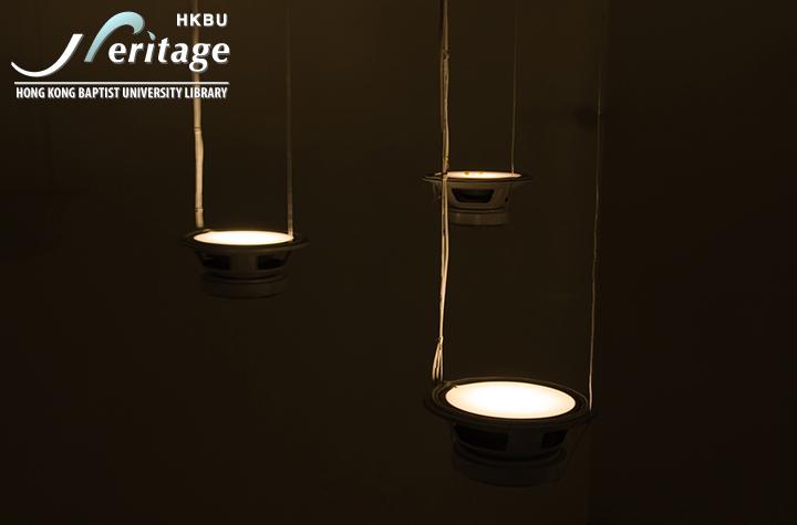 HKBU Heritage : Father-Daughter: Our Dialog