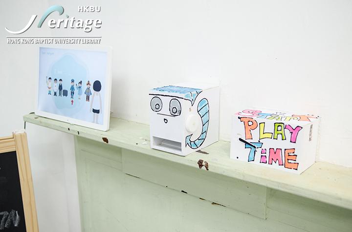HKBU Heritage : 「換」樂