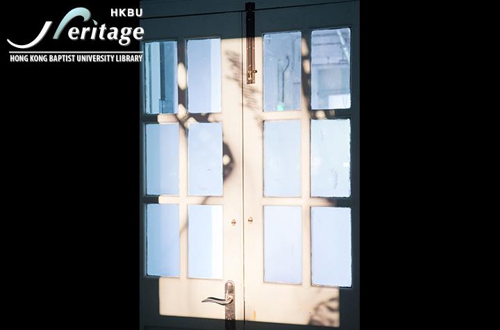 HKBU Heritage : I See You See Me
