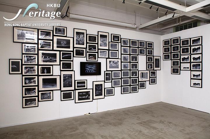 HKBU Heritage : 蘆亭遊記