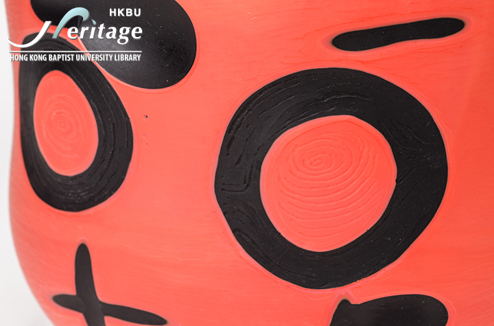 HKBU Heritage : 紅喜