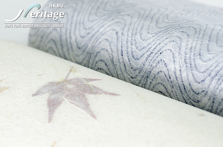 HKBU Heritage : Washi – the Tradition and Art of Japanese Paper
