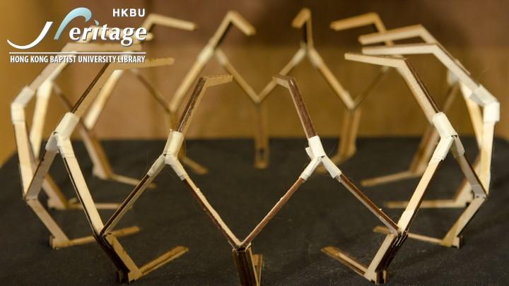 HKBU Heritage : O