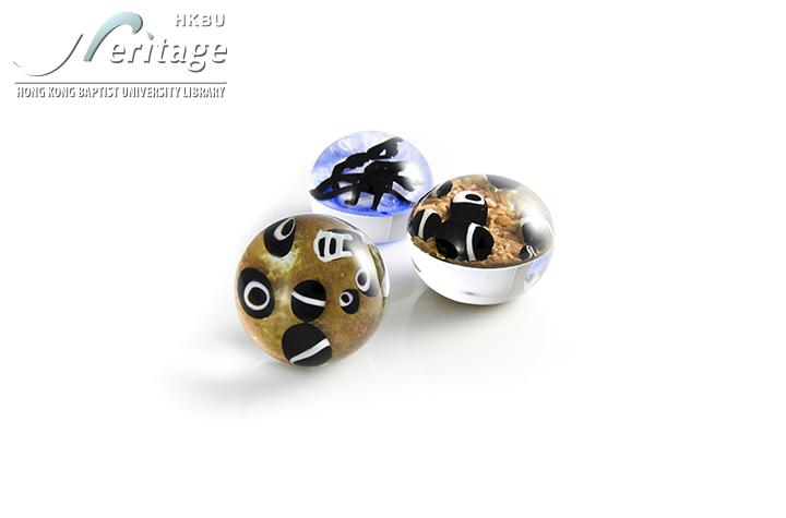 HKBU Heritage : Zen Stones