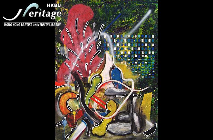 HKBU Heritage : 悖論