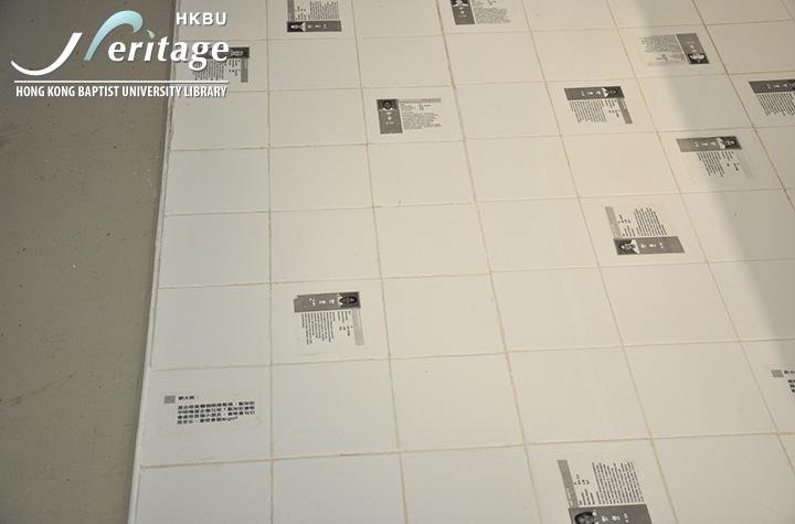 HKBU Heritage : Gong Yun/The Maid